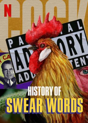 History of Swear Words (2021) Watch New Series Online Free