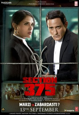 Section 375 (Watch movies online)