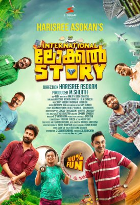 An International Local Story (Watch movies online)