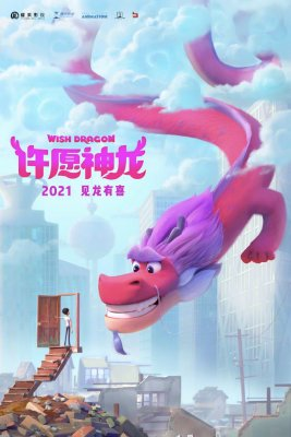 Wish Dragon (2021) Watch USA movies for free