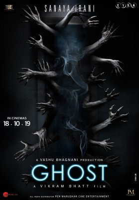 Ghost (Watch movies online)